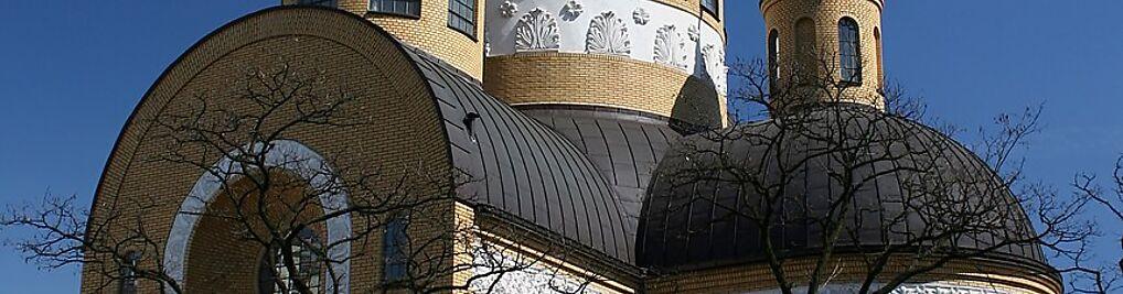 Zdjęcie w galerii Kopernika Mikołaja Częstochowa nr 1