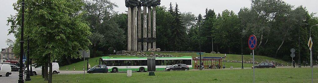Zdjęcie w galerii Plac Niezależnego Zrzeszenia Studentów Białystok nr 1
