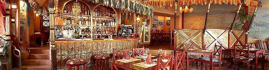 Zdjęcie w galerii Restauracja Libańska Le Cedre nr 1