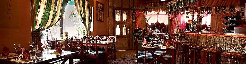 Zdjęcie w galerii Restauracja Libańska Le Cedre nr 3