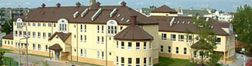Zdjęcie w galerii Szkoła Podstawowa Nr 3 Im.kpt.jana Drzewieckiego nr 1