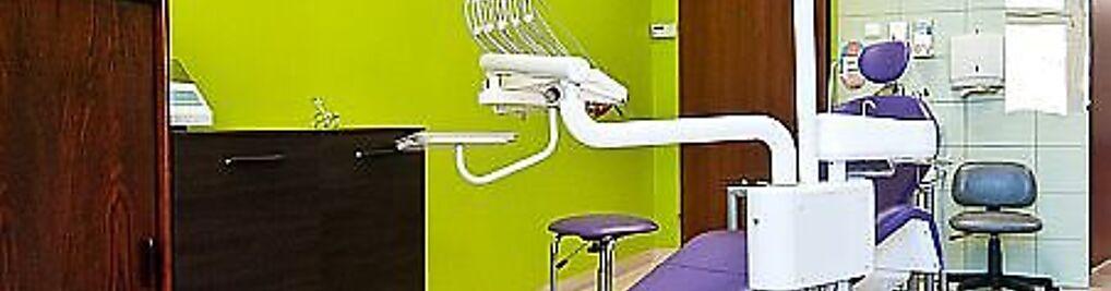 Zdjęcie w galerii KaroDentis - Gabinet stomatologiczny Karolina Bucka nr 1