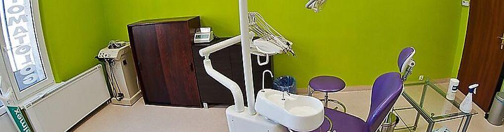 Zdjęcie w galerii KaroDentis - Gabinet stomatologiczny Karolina Bucka nr 2