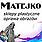 Logo - Sklep dla Plastyków Matejko, Jagiellońska 12, Rzeszów 35-025 - Papierniczy - Sklep, numer telefonu