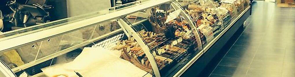 Zdjęcie w galerii INTERMEX Wyposażenie Sklepów i Gastronomii nr 1