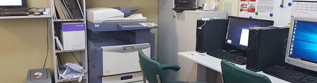 Zdjęcie w galerii Vangelis Komputery, CEWE, GLS, Kain nr 2