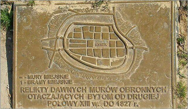 Bytom - Relikty murów 02, Wrocławska 4, Bytom 41-902 - Zdjęcia